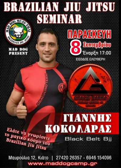giannis-kokolaras-45999