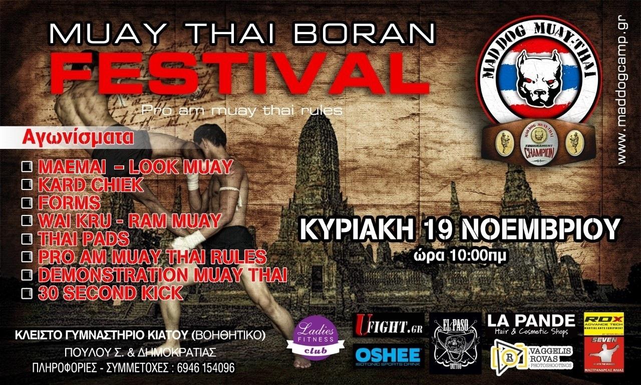 thumbnail_MUAI THAI BORAN FESTIVAL
