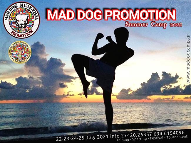 mad-dog-summer-camp-188