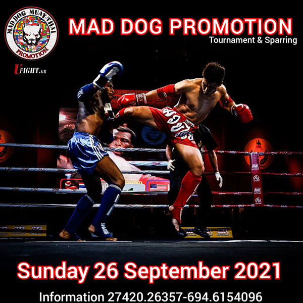 annis-dometiou-mad-dog-promotion-188